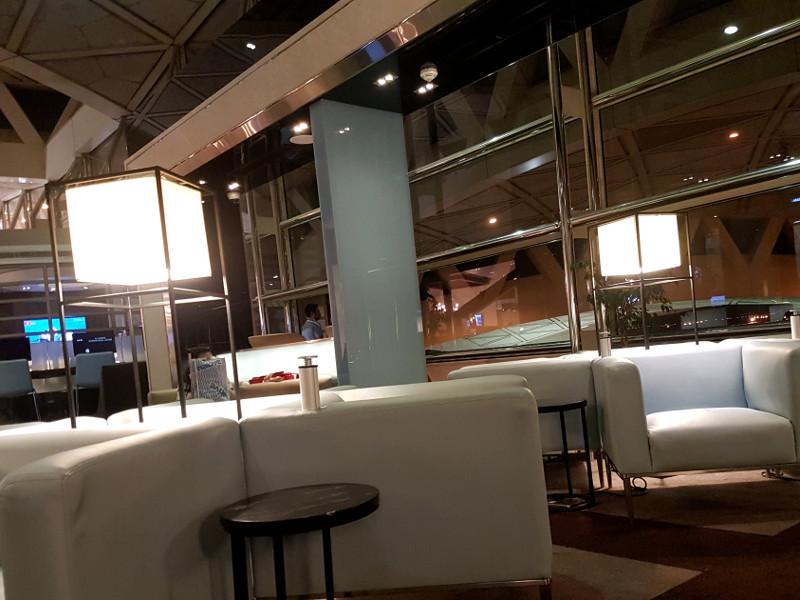Saudi Arabian Airlines Business Class Lounge am Flughafen Riad Erfahrung