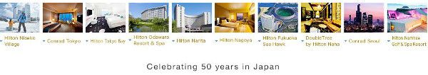 50% Discount bei allen Hilton Hotels in Japan – Hilton feiert 50 Jahre in Japan