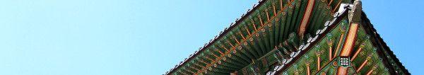 50 EUR Gutschein für Flüge mit Korean Air – Anjong Haseo – Seoul ist immer eine Reise wert