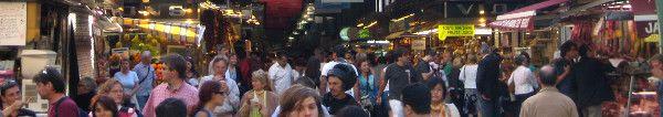 25% Rabatt auf Hotels in Barcelona – Discounts für den Spanienurlaub