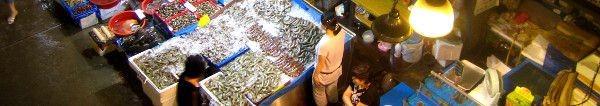 Noryangjin Fischmarkt in Seoul