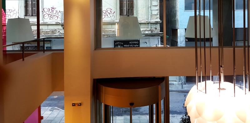 Hotellobby Fresh Hotel Athen