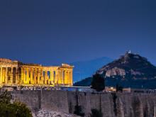 HRS Deals Arion Athens
