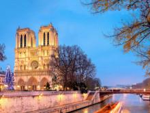 HRS Deals Neuilly Park