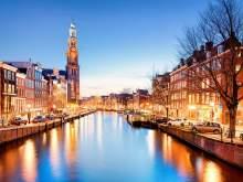 HRS Deals Radisson Blu Hotel Amsterdam Airport