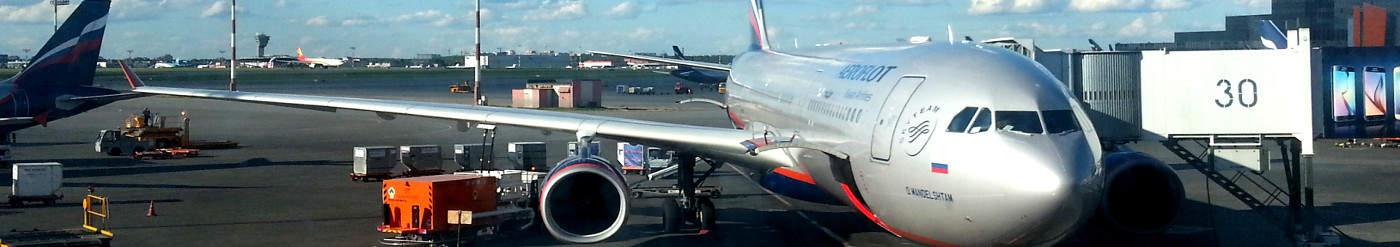 Aeroflot Comfort Class Bewertung