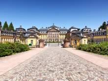 HRS Deals Hotel Brunnenhaus Schloss Landau