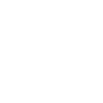 Business Class Qatar Airways Empfehlung