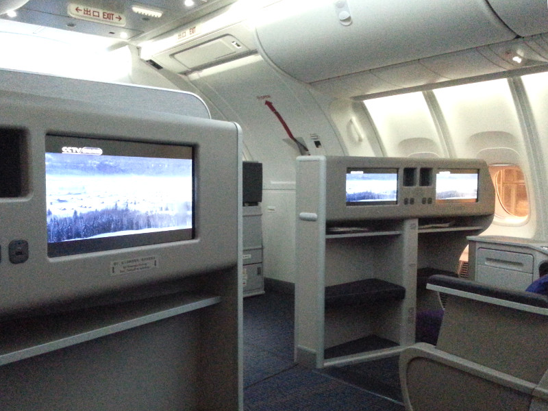 Air China Business Class Sitze Boeing B747-8 Oberdeck