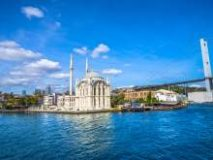 Hotel HRS Deals Istanbul: Mitten in Istanbul – 69 Euro