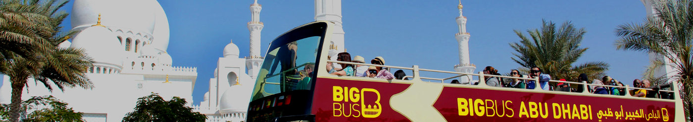 Big Bus Tour Dubai & Abu Dhabi: Bis zu 20% Rabatt Aktion