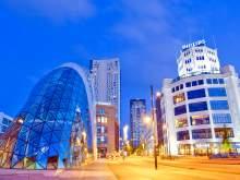 Hotelangebot Eindhoven: Ausflug nach Eindhoven – 49 Euro