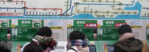Klook Angebote: Bahntickets, Touren & Attraktionen in Asien online buchen zB Tokyo Metro Tageskarte ab 3,19 €
