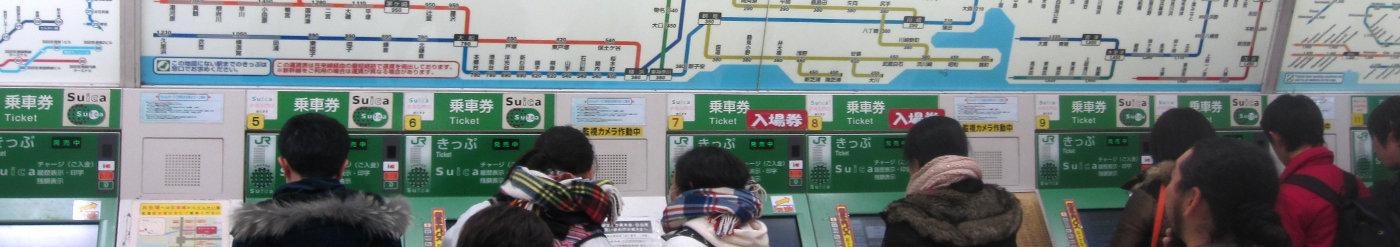 Bahntickets in Asien online mit Klook buchen - gute Erfahrungen