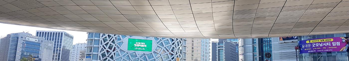 Seoul Urlaub